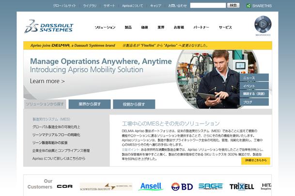 アプリソジャパン 株式会社