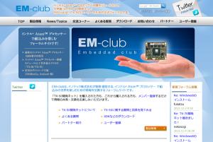 em-club サブネイル画像