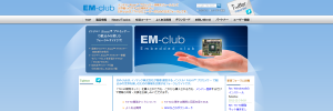 EM-club イノテックの会員制サイト