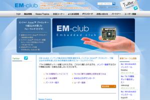 イノテック 会員制フォーラムサイト