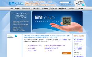 イノテック様 会員制サイト
