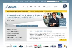 アプリソジャパン株式会社 サブネイル画像